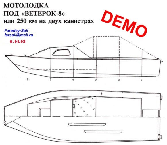 305Алюминиевые катера самостоятельной постройки